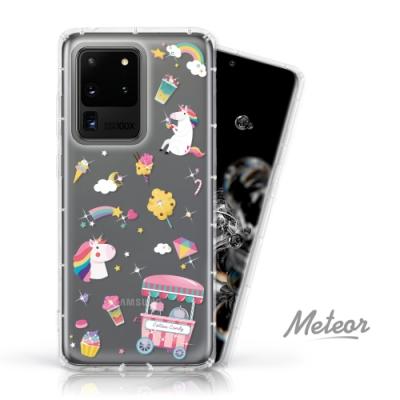 Meteor Samsung Galaxy S20 Ultra 奧地利水鑽殼 - 棉花糖獨角獸