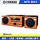 Yamaha 桌上型音響 MCR-B043-橘系 product thumbnail 1