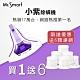 【Mr.Smart】小紫智能UV紫外線HEPA除蹣吸塵機(加贈 專用濾網6入組) product thumbnail 1
