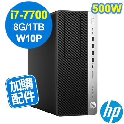 HP 800G3 MT i7-7700/8GB/1TB/W10P