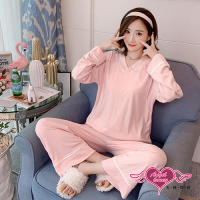 哺乳衣 時尚媽咪 棉質長袖孕婦裝月子服 舒適居家服睡衣 (粉色F) AngelHoney天使霓裳