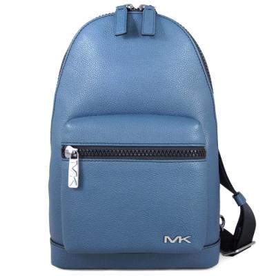 MICHAEL KORS Cooper 全皮革單肩胸包/後背包(靛藍色)