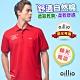 oillio歐洲貴族 短袖極致透氣感爽紳士POLO衫 吸濕排汗更舒適 全棉超彈力 紅色 product thumbnail 1