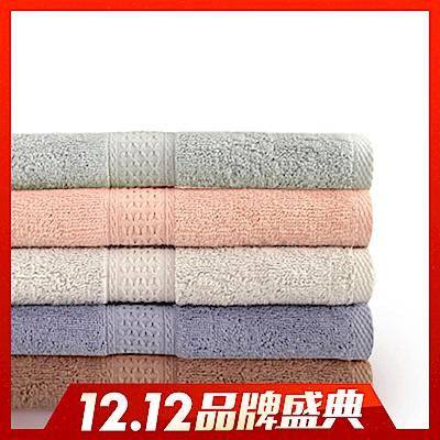 [時時樂限定](2入組)Incare 100%純棉厚款大浴巾