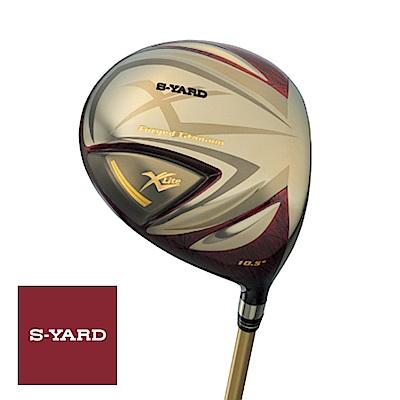 S-YARD X-Lite 1號木杆 碳桿身