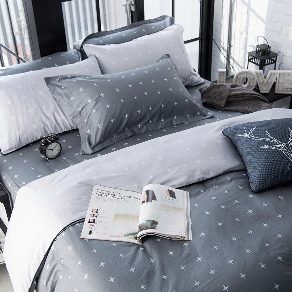 OLIVIA  阿波羅 灰  標準雙人床包被套四件組 200織精梳純棉