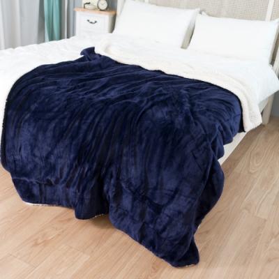 eyah宜雅 法式馬卡龍雙面加厚法蘭絨羊羔絨毯 深藍