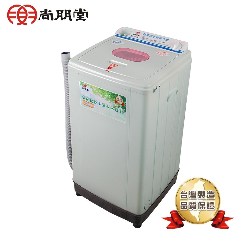 尚朋堂8公斤家用脫水機SPT-0880S