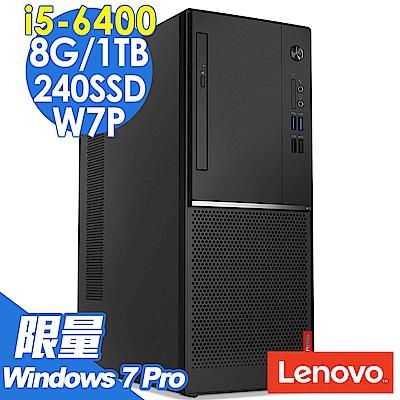Lenovo V520 i5-6400/8G/1T+240SSD/W7P