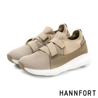 HANNFORT BUBBLES交叉尼龍織帶厚底跑鞋-女-米