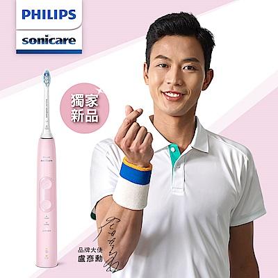 PHILIPS飛利浦 Sonicare智能護齦音波震動牙刷/電動牙刷 HX6856/12(粉)