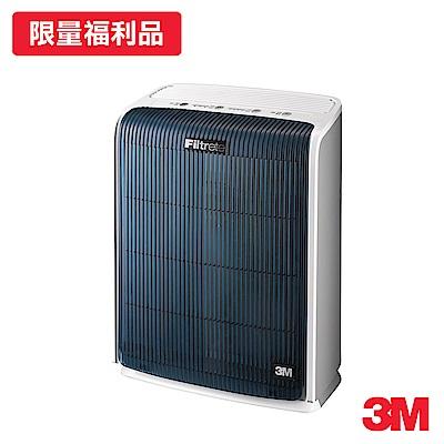 【福利品】3M 淨呼吸極淨型空氣清淨機-FA-T20AB(適用5.5~13坪)