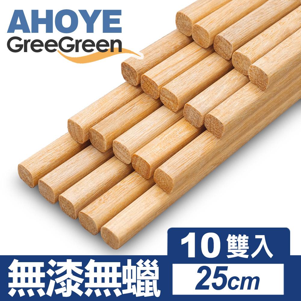 GREEGREEN 黃檀木筷 10雙入(快)