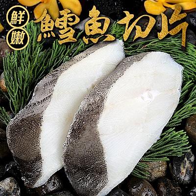 【愛上新鮮】鮮嫩薄切比目魚(扁鱈)10片組(380g±10%/包/5片裝)