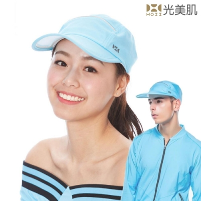 HOII光美肌-后益先進光學布-機能美膚光防曬高爾夫球帽(藍光)