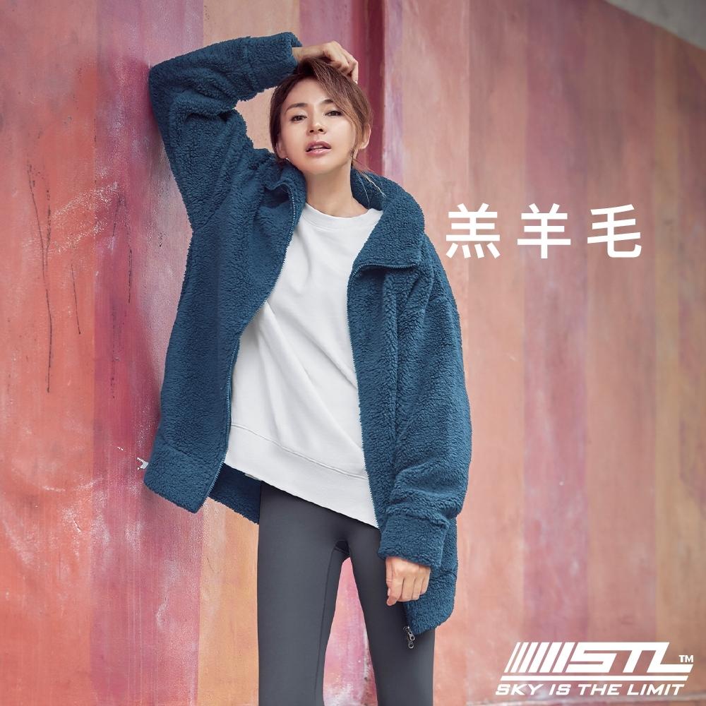 STL Bosong Metro Zip up 韓國 羔羊毛 運動休閒立領長版保暖外套 印地藍