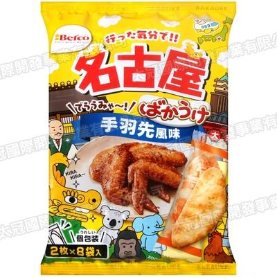 栗山 月亮米果-名古屋雞翅風味(69.6g)