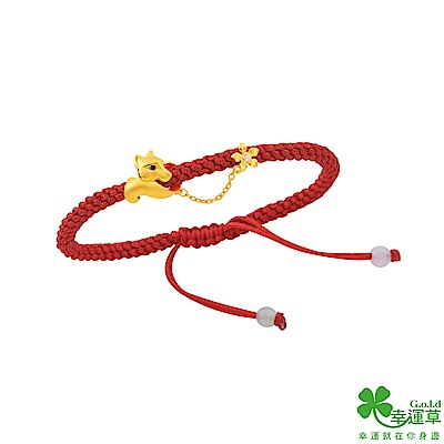 幸運草 愛戀狐黃金/水晶中國繩手鍊