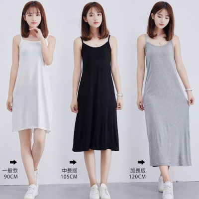 【KISSDIAMOND】莫代爾百搭顯瘦連身裙(一般/中長版/加長版/3款 6色KDD-008)