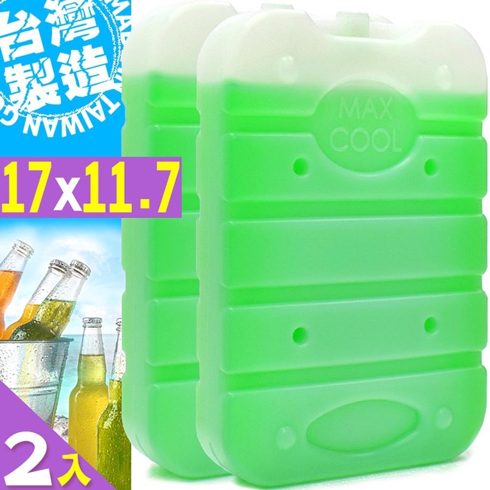 台灣製造2入冰寶保冰磚S(小)   保冷磚凍磚