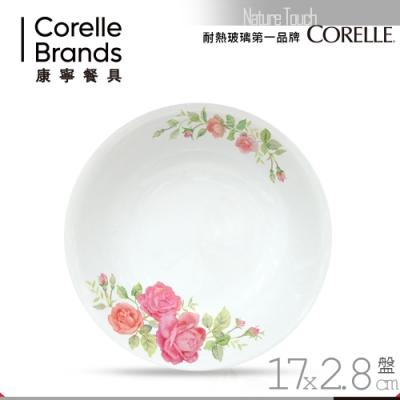 美國康寧 CORELLE 薔薇之戀6吋深盤