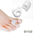 足的美形  頂級矽膠腳指間隔趾環套(2雙)