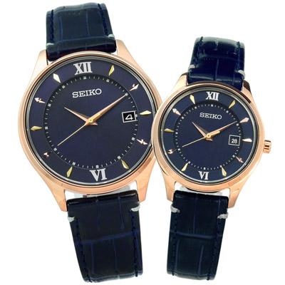 SEIKO 全台限量太陽能鈦金屬牛皮情人對錶-深藍x玫瑰金框/39+29mm