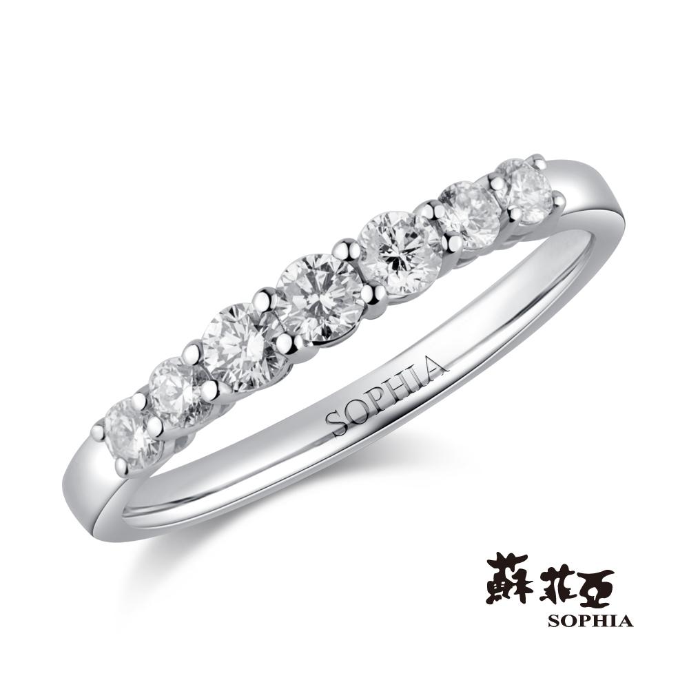蘇菲亞SOPHIA - 心之戀0.40克拉 18K鑽石戒指