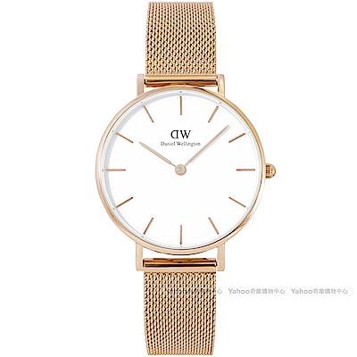 DW Daniel Wellington 經典米蘭帶時尚手錶-白X玫瑰金/32mm