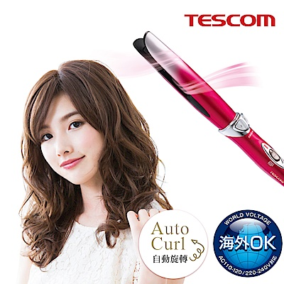 TESCOM 負離子自動直/捲髮器 ITH1700TW (蘋果紅)