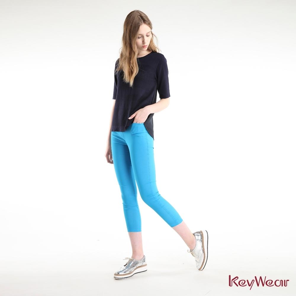 KeyWear奇威名品    冰涼防蚊蟲美型內撘褲-藍色