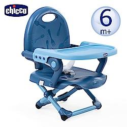 chicco-Pocket snack攜帶式輕巧餐椅座墊