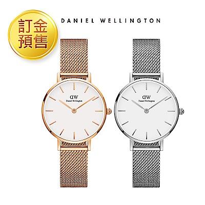[訂金預售]DW Classic Petite 星鑽米蘭編織帶手錶-2色任選/28mm