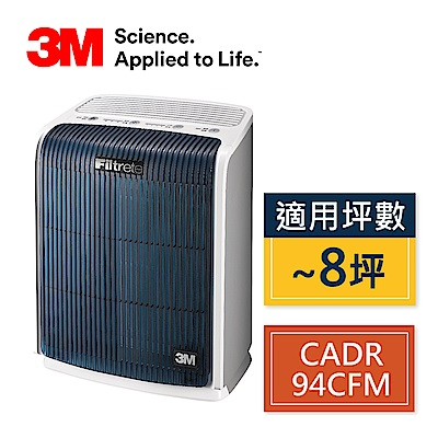 3M 淨呼吸極淨型空氣清淨機 (FA-T10AB)