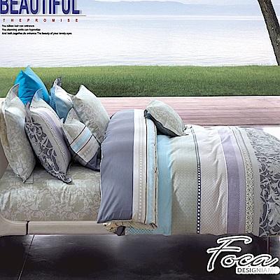 FOCA裸婚時代-加大-100%精梳純棉四件式兩用被床包組
