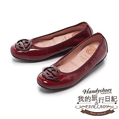 Fair Lady我的旅行日記 經典菱扣漆皮圓頭平底鞋-增高版 酒紅