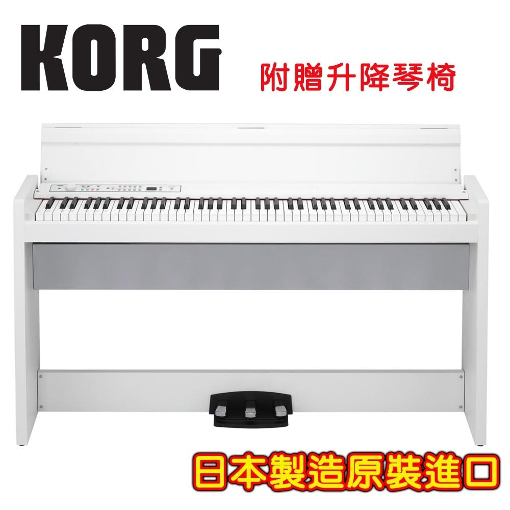 [無卡分期-12期] KORG LP-380 直立式數位電鋼琴 雲朵白色款