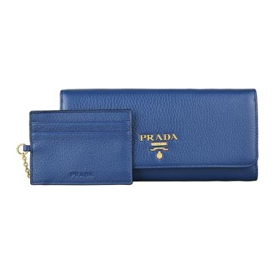 PRADA Vitello Grain 金字LOGO荔枝紋牛皮10卡釦式長夾(藍/附卡夾)