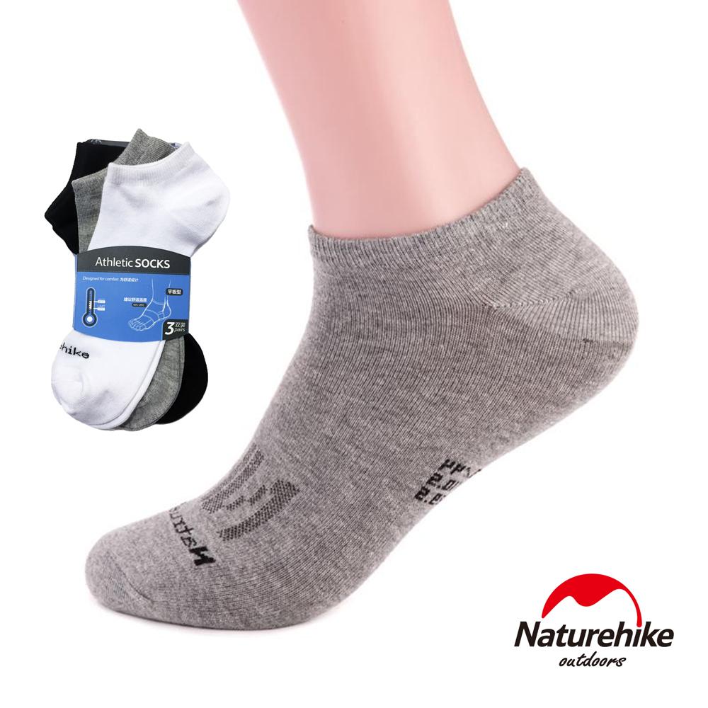 Naturehike 男款休閒 單色船型薄襪 短襪 黑白灰3色組