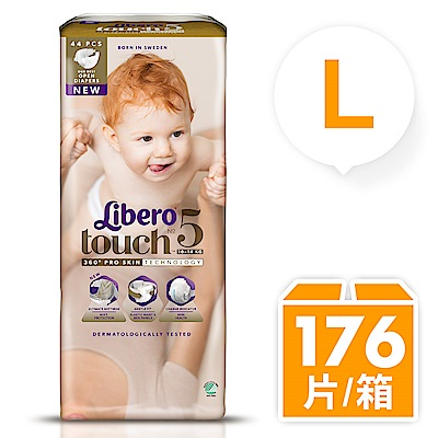 麗貝樂 Touch嬰兒紙尿褲5號(L-44片x4包)-箱購