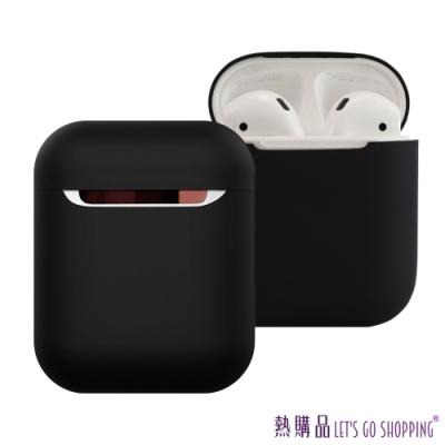 LGS 最新 Airpods保護套 液態矽膠 藍芽耳機保護套 (1入)