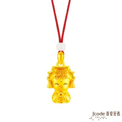 J code真愛密碼金飾 真愛-招財媽祖黃金墜子-立體硬金款 送項鍊