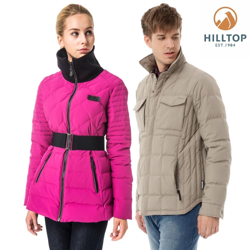 【hilltop山頂鳥】蓄熱羽絨升溫4.5度外套(男女任選)