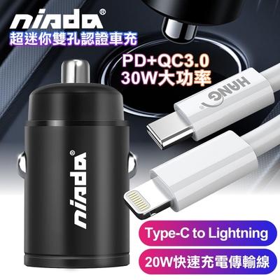 NISDA CA-302DQ PD+QC3.0雙孔認證車充30W+HANG Type-C to Lightning 20W快速充電傳輸線-黑