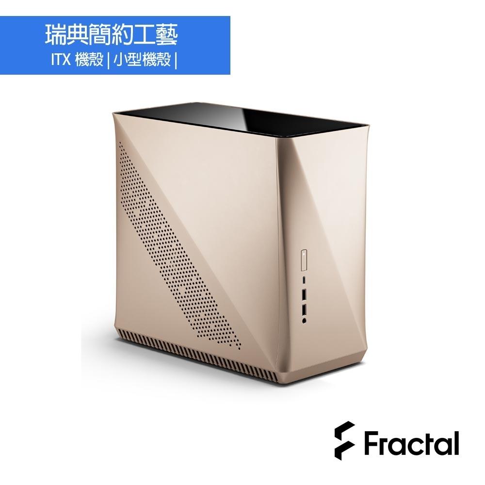【Fractal Design】Era ITX 香檳金
