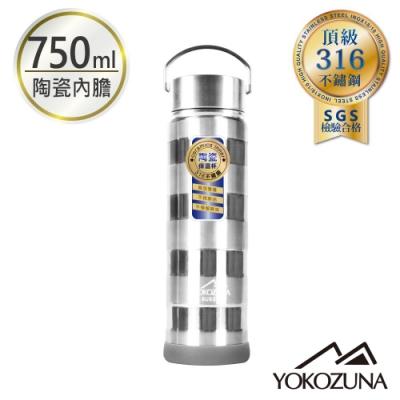 [買就送] YOKOZUNA 316不鏽鋼手提陶瓷保溫瓶750ml-贈加厚口杯