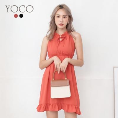 東京著衣-YOCO 浪漫約會荷葉滾邊腰鬆緊削肩洋裝-S.M.L(共二色)