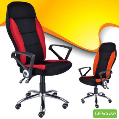 DFhouse高背機能賽車椅[全配]-4色可選  69*45*114-123