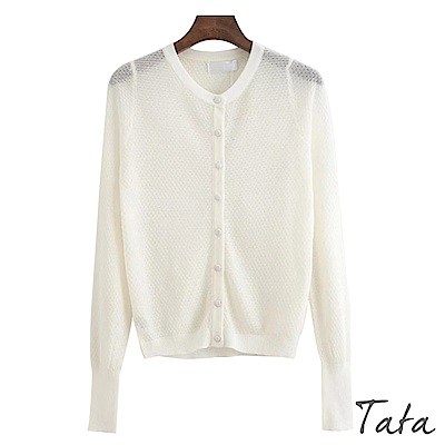 輕薄針織V領外套 共二色 TATA