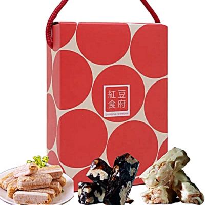 紅豆食府 糖果小禮盒任選3入組(娃娃酥/南棗核桃糕/牛軋糖任選)